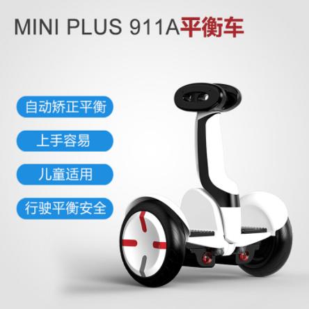 硕琪 平衡车两轮成人儿童体感代步车10寸大轮思维车mini plus平衡车911A