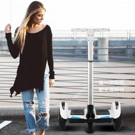 牧莱者智能体感平衡车 10寸大轮手扶直杆双轮平衡车