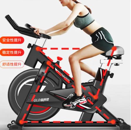 盖朗德app游戏互动高端全包家用健身车减肥车动感单车室内健身器材全包动感单车