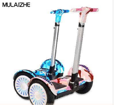 牧莱者智能体感平衡车10寸大轮手扶直杆双轮平衡车