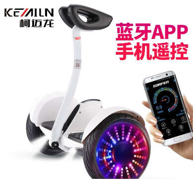 柯迈龙 豪华升级版发光蓝牙遥控多功能app导航蓝牙音乐双轮平衡车
