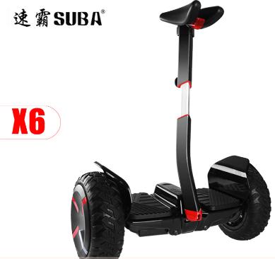 速霸Suba X6遥控智能平衡车 儿童双轮成人代步车两轮电动迷你思维车手控腿控