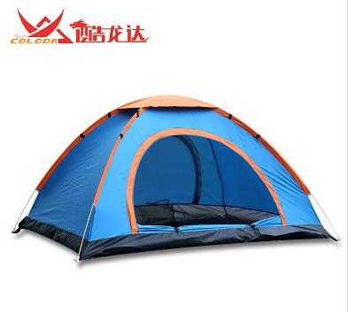 酷龙达/Coloda 户外双人自动帐篷 天蓝色CLD-HW04